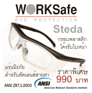 worksafe02