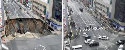 พืนถนนยุบที่ฟุโกโอกะ ญี่ปุ่น หลังผ่านไป 7 วัน